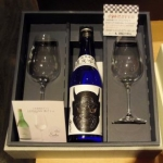 LEHMANN -レーマンー酒グラス 日本酒セット