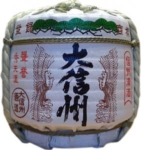大信州 豆樽
