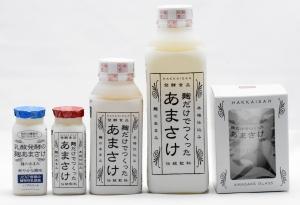 八海山「麹だけでつくったあまさけ」「乳酸発酵の麹あまさけ」