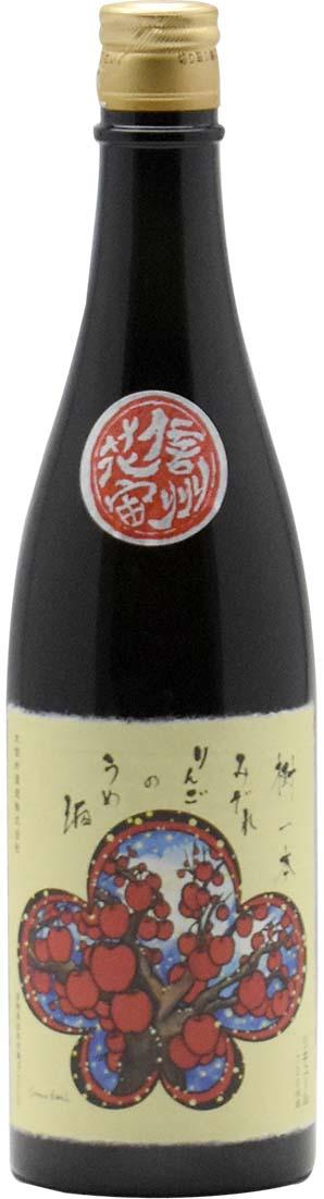 大信州 樹一本 みぞれりんご梅酒