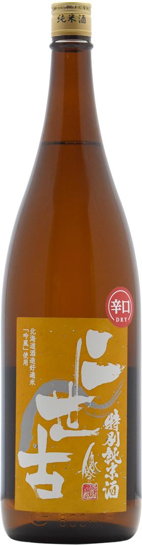 二世古 特別純米『吟風』 黄ラベル