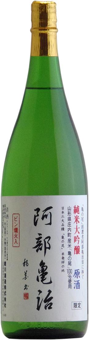 鯉川 阿部亀治 純米大吟醸 原酒