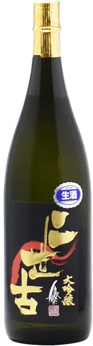 二世古 大吟醸原酒 彗星 40%生酒 《完売》
