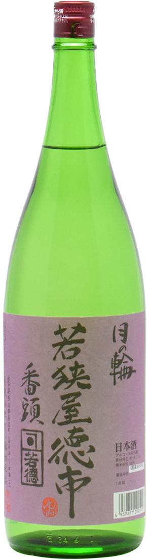 月の輪 若狭屋徳市 番頭 特別純米酒