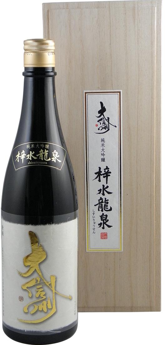 大信州 梓水龍泉(しすいりゅうせん)純米大吟醸