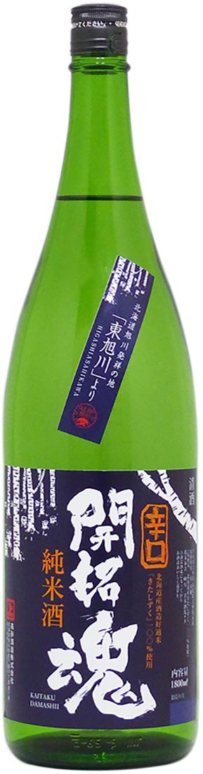 開拓魂 純米酒 辛口