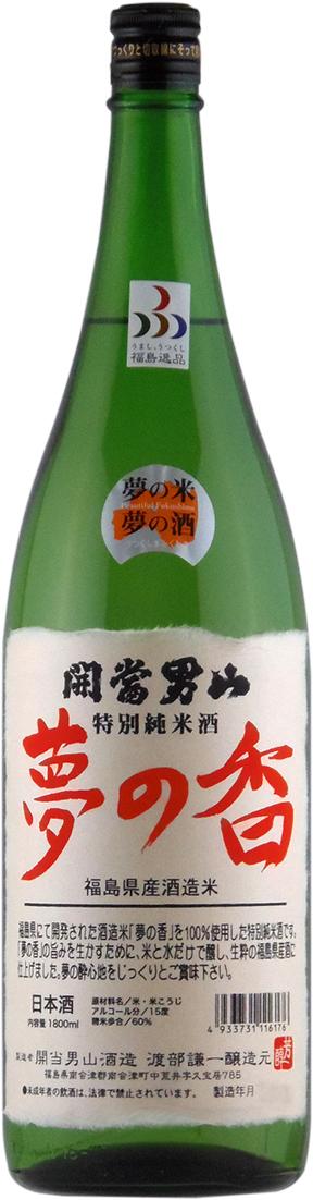 開当男山 夢の香 特別純米