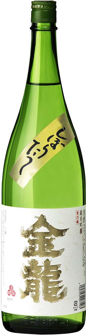 一ノ蔵 金龍 純米吟醸 しぼりたて生原酒 2018BY