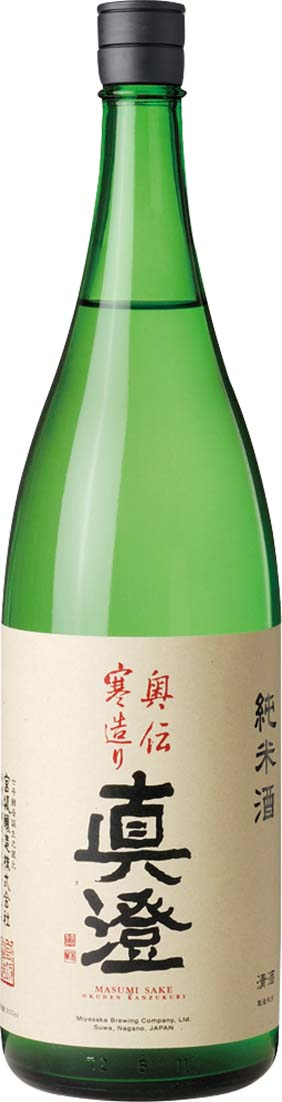 真澄 奥伝寒造り 純米酒