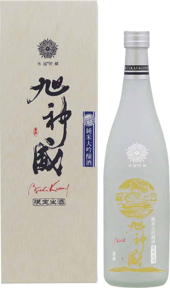 高砂酒造 旭神威 純米大吟醸 限定生酒 2019BY【完売】