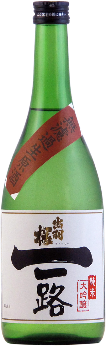 出羽桜 一路 純米大吟醸無濾過生原酒