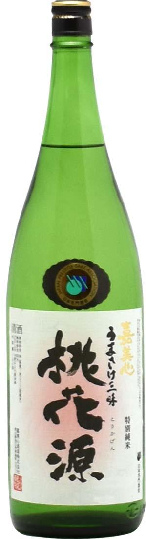 嘉美心 うまさけ三昧 桃花源 特別純米