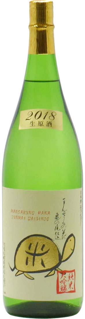 まんさくの花 亀ラベルGOLD 純米大吟醸生原酒2019《完売》