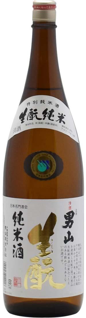 男山 生もと 純米酒