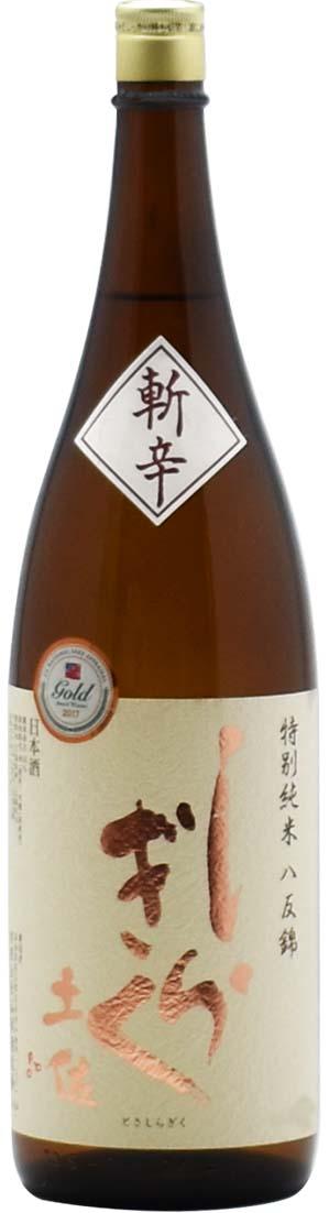 土佐しらぎく 斬辛(ざんから) 特別純米