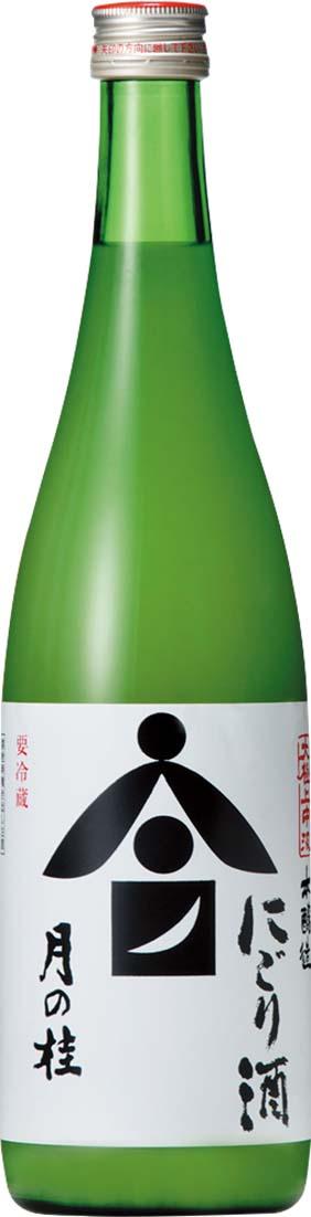 月の桂 活性本醸造 中汲にごり酒