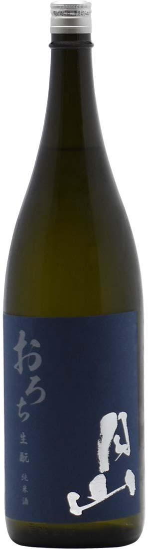 月山 おろち 生酛純米酒