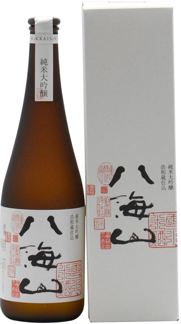 八海山 純米大吟醸 浩和蔵仕込