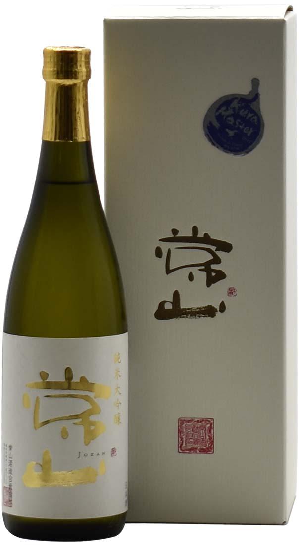 常山 純米大吟醸 特別栽培米越前美山錦