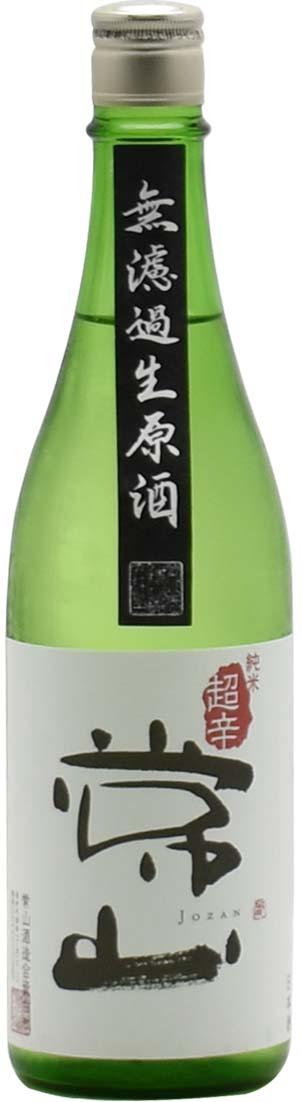 常山 純米超辛 無濾過生原酒 720ml