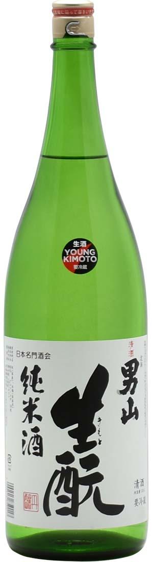 男山 生もと純米生酒
