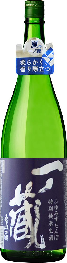 一ノ蔵 ふゆみずたんぼ 特別純米生酒