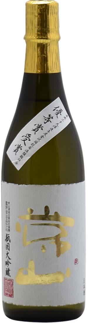 常山 優等賞受賞酒 大吟醸酒