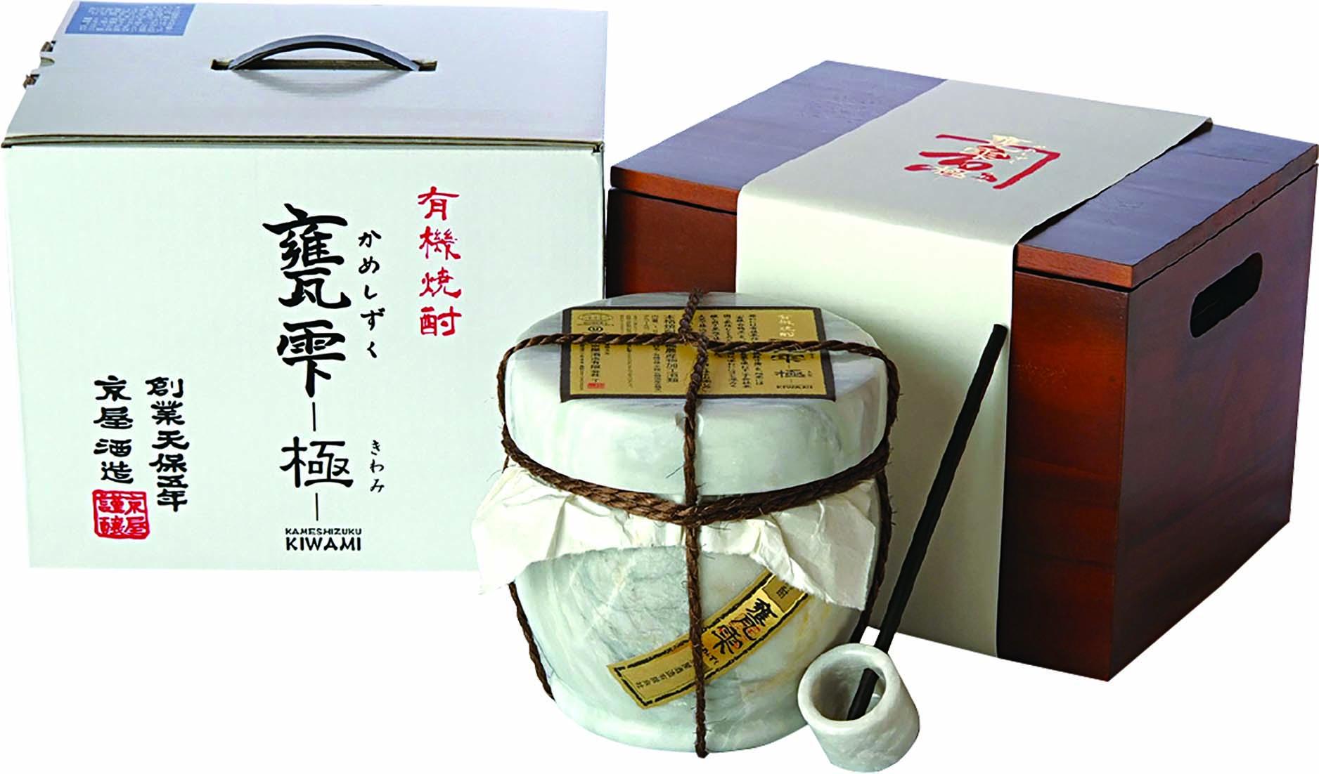 甕雫 極 京屋酒造 芋焼酎