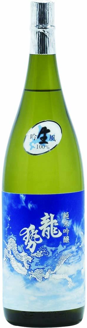 龍勢 吟風六〇 純米吟醸生原酒《完売》