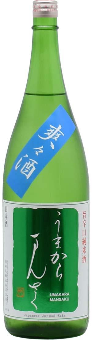 うまからまんさく 爽々酒 特別純米生原酒
