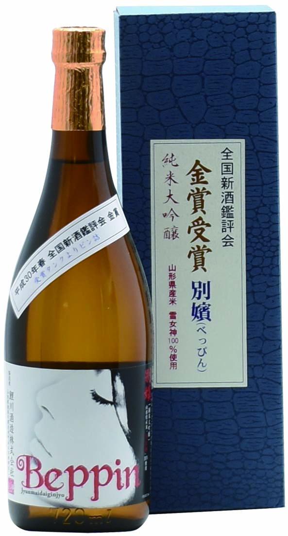 鯉川 純米大吟醸 Beppin別嬪 雪女神 金賞受賞酒 《完売》