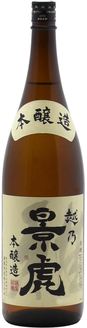 越乃景虎 本醸造