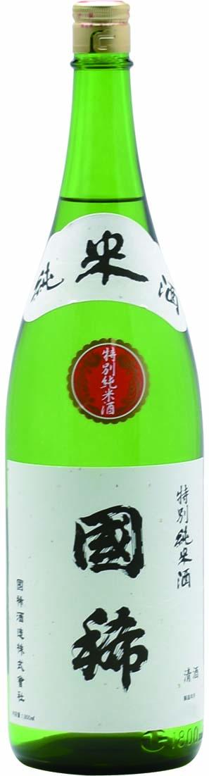 国稀 特別純米酒