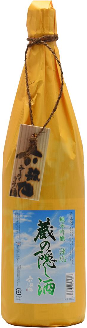六歌仙 蔵の隠し酒 純米吟醸 涼風
