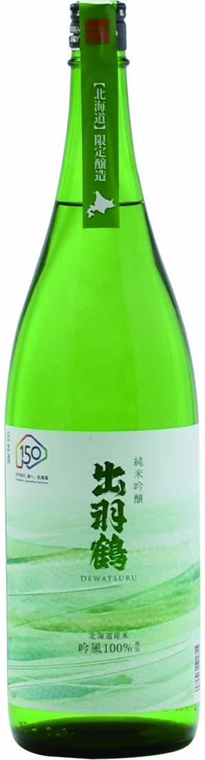 開道150周年記念酒 出羽鶴 純米吟醸「吟風」