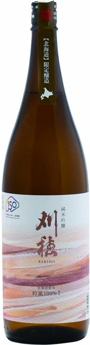 開道150周年記念酒 刈穂 純米吟醸「吟風」