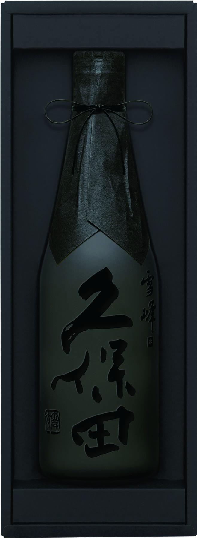 久保田 雪峰(せっぽう)純米大吟醸(山廃仕込)