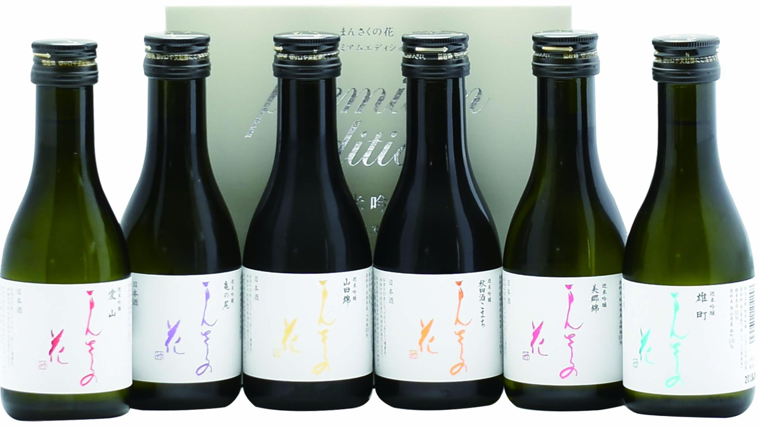 まんさくの花 巡米吟醸29BY 飲み比べセット180ml×6