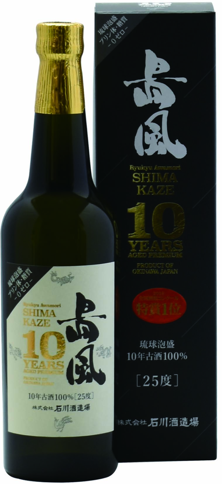 島風 10年古酒 琉球泡盛25度