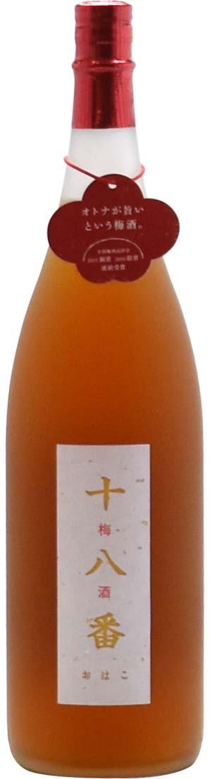 紅乙女酒造 十八番梅酒(おはこうめしゅ)