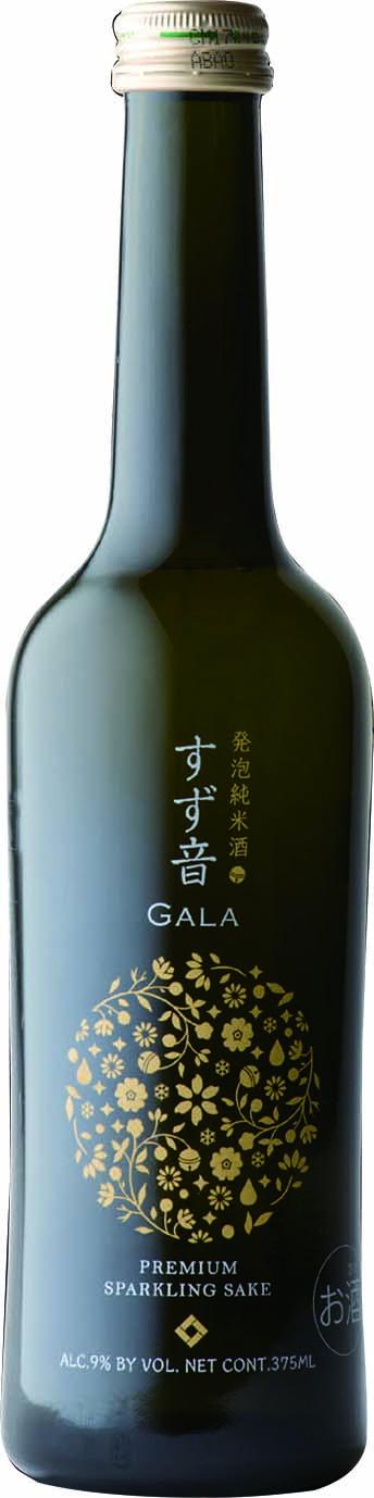 一ノ蔵 すず音 GALA(ガラ)プレミアムスパークリング日本酒