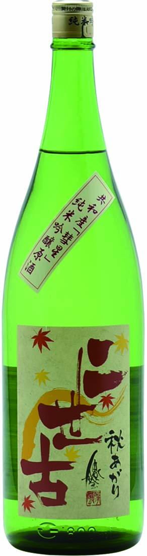 二世古 純米吟醸原酒『彗星』秋あがり《完売》