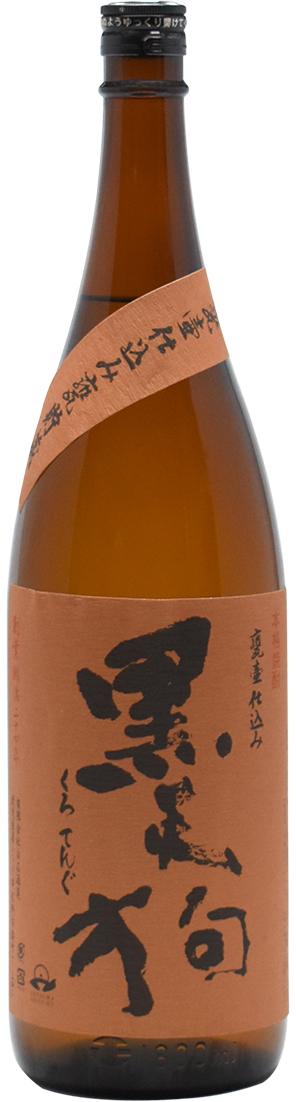 白石酒造 黒天狗 芋焼酎25度