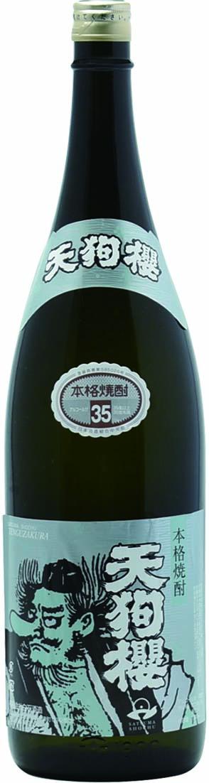 白石酒造 天狗櫻 芋焼酎35度