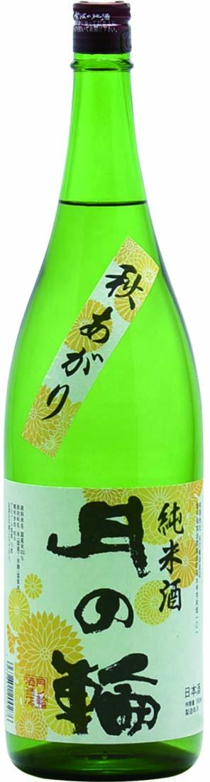 月の輪 純米酒 秋あがり 《完売》