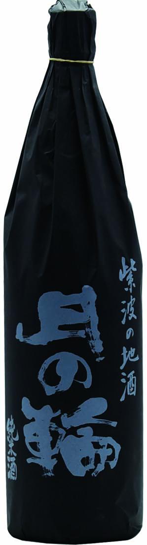 月の輪 純米酒