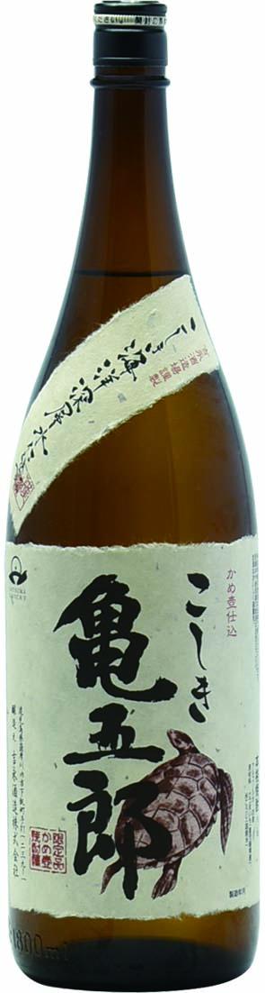 吉永酒造 こしき亀五郎 芋焼酎25度
