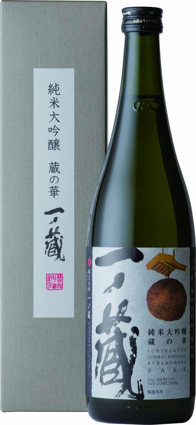 一ノ蔵 純米大吟醸 蔵の華40%