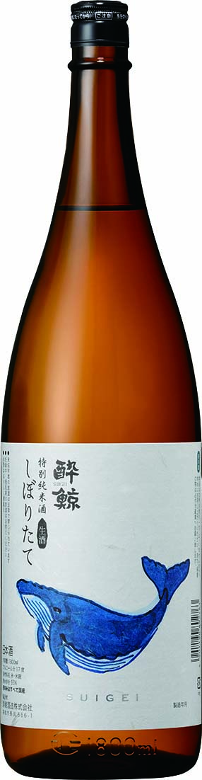 酔鯨 特別純米酒 しぼりたて生酒