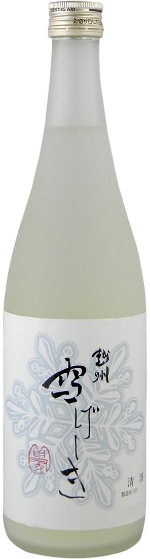 越州 雪げしき 特別本醸造 うすにごり生《完売》